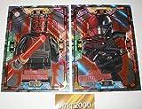Star Wars Trading Card Game Lego 2 Limitierte Karten LE 16 Action Todestruppler und LE 12 Gefährlicher Darth Maul und bmg2000 Aufkleber