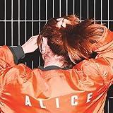 Songtexte von Karies - Alice