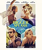 A Bigger Splash (Bluray)