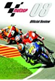 MOTO GP Review 2008 [DVD]