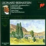 Symphonie n°3 / Rückert-Lieder / Kindertotenlieder (Royal Edition) [Import anglais]
