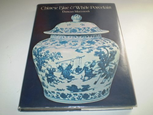 China Neue In Eine Das Lesen (Chinese Blue and White Porcelain)