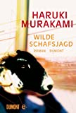 'Wilde Schafsjagd: Roman' von 'Haruki Murakami'