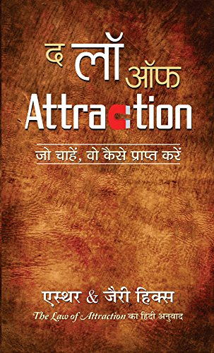 Secret Of Life Book In Hindi
