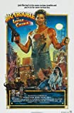 Big Trouble in Little China Large Classic A1 Size Glossy Poster 35 x 23 inch