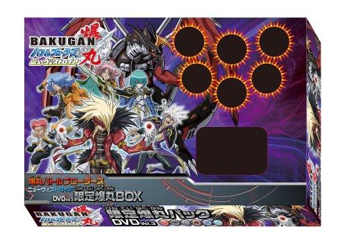 Preisvergleich Produktbild Bakugan Battle Brawlers New Ve [DVD-AUDIO]