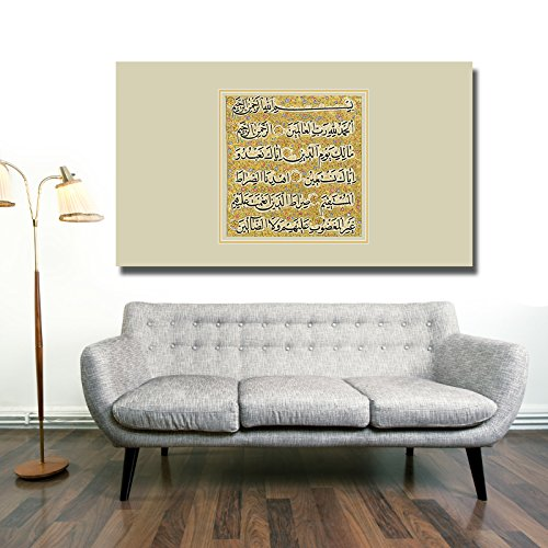 Halal-Wear Koran Surah Alfatiha Sura Al-Fatiha Islam Leinwandbilder Kalligraphie Islambild Islam Fotoleinwand fertig gespannt auf Keilrahmen Fotoleinwand Islambild Islamische Leinwand (30 x 20 cm)