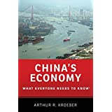 China's Economy: What Everyone Needs to Know® (What Everyone Needs to Know (Paperback))