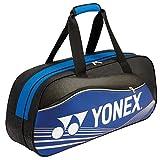 Yonex Sporttasche Pro Tournament Bag, schwarz, 75 x 18 x 33 cm, 45 Liter, H9631W6-11