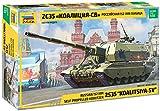 Zvezda 500783677 500783677-1:35 2S35 Koalitsiya-SV Russian self-p-Plastikbausatz-Modellbausatz-Zusammenbauen-Bausatz-für Einsteiger-detailliert, Olive