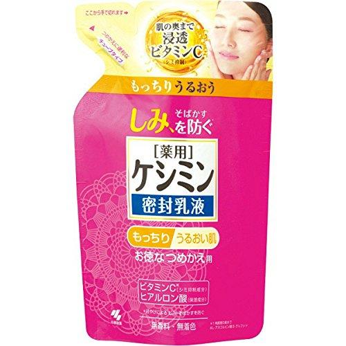 Kobayashi Pharmaceutical Keshimin Stain Freckles Skin Milky Lotion - 115ml - Refill (Green Tea Set)