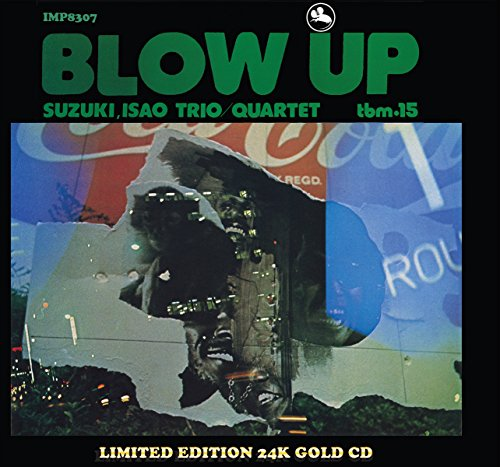 Blow Up [Limited Edition]