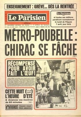 PARISIEN LIBERE [No 11218] du 15/10/1980 - LES CONFLITS SOCIAUX - POLICIERS - LE RAS LE BOL - IL ETAIT PERE DE 3 ENFANTS - LE GARDIEN DE LA PAIX JEAN-CLAUDE GATUINGT A ETE TUE - LES SPORTS - FOOT