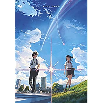 DYNIT Your Name Poster, Papier, bleu, 0,1 x 70 x 100 cm