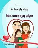 Sujatha Lalgudi Livres anglais et étrangers