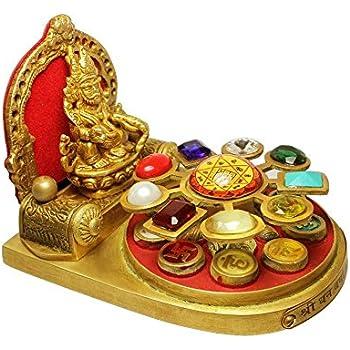 Eshoppee Golden & Red Brass Shri Dhanvarsha Kuber Yantra Chowki For Pooja Mandir