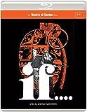 If .... [Edizione: Regno Unito] [Blu-ray] [Import italien]