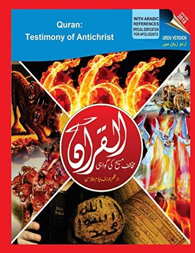 Urdu Version of Quran: Testimony of Antichrist por Rev. Joseph Adam Pearson Ph.D.