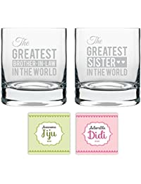 YaYa Cafe Anniversary Gifts for Sister Didi Jiju, The Greatest Brother in Law and Sister Couple Whiskey Glasses, Coasters Set of 4-325 ml