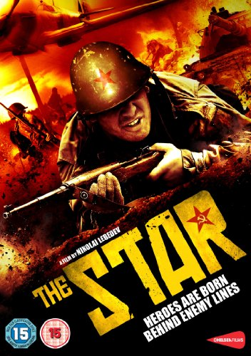 the-star-dvd