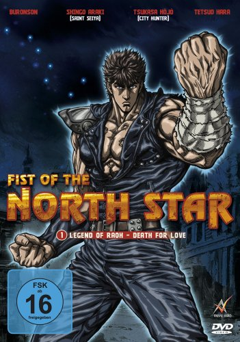 1: Legend of Raoh - Death for Love