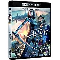 Alita: Angel De Combate Blu-Ray Uhd