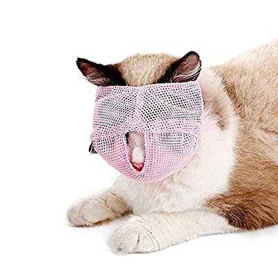 KOBWA Pink Cat Muzzles, Breathable Cat Mesh Muzzle Small, Nylon Cat Face Mask, Cat Grooming Muzzle Prevent Cats From Biting and Chewing - Anti Bite Anti Meow from Kobwa