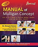 Manual of Mulligan Concept: International edition (English Edition)