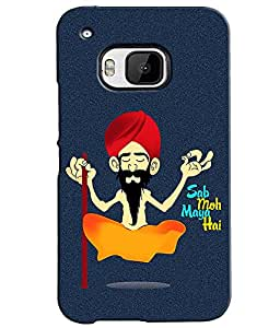 EU4IA - HTC ONE M9 - PRINTED BACK COVER CASE - MATTE FINISH
