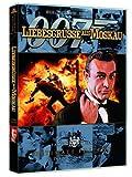 James Bond 007: Liebesgrüße aus Moskau (Ultimate Edition) [Import allemand]