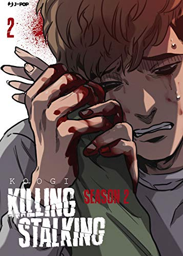 Killing stalking. Season 2