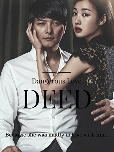 Dangerous Love Deed Cover