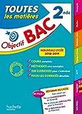 Objectif Bac Tout-en-Un 2nde