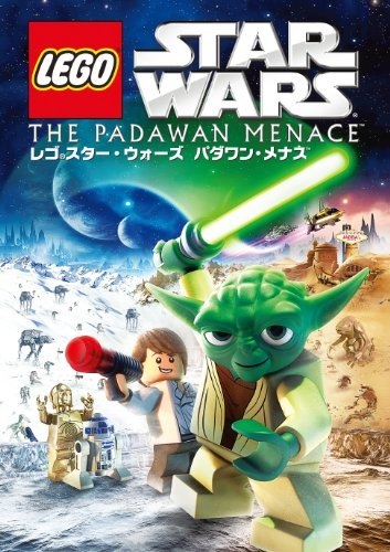 Movie - Star Wars Lego: Padawan Menace [Japan DVD] FXBNG-52880