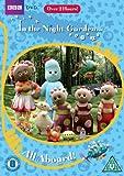 In the Night Garden - All Aboard [DVD]