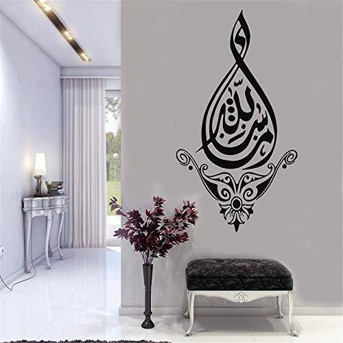Islamische kunst wandaufkleber kalligraphie applique wandbilder Islam Allah vinyl Muslimischen Arabischen künstler wohnzimmer schlafzimmer dekoration grau 57x100 cm