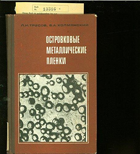 OSTROVKOVYE METALLICZESKIE PLENKI (METALLUEBERZUEGE MIT INSELSTRUKTUR).
