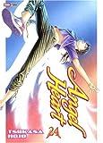 Angel Heart Vol.24 - Panini Manga - 21/08/2008