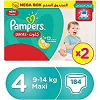 ‏‪Pampers Pants Diapers, Size 4, Maxi, 9-14 kg, Double Mega Box, 184 Count‬‏