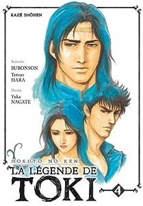 Hokuto no Ken - La légende de Toki Edition simple Tome 4