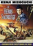 Le héros sacrilège [Édition Collector]
