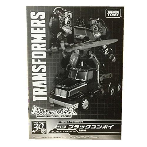 transformers-ex-lg-black-g2-optimus-prime-tokyo-toy-show-2015-exclusif-takaratomy-figure-