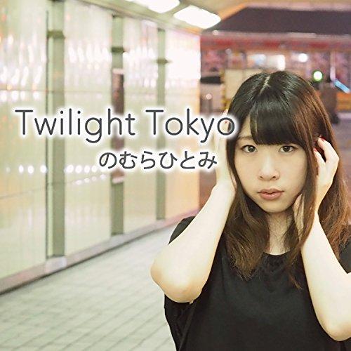 twilight-tokyo