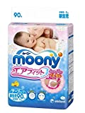 Japanische Windeln Moony NB (new born) 0-5 kg// Japanese diapers - nappies Moony NB (new born) 0-5 kg// Японские подгузники Moony NB (newborn) 0-5 kg