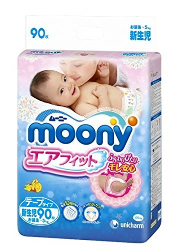 panales-japoneses-moony-nb-new-born-baby-hasta-5-kg-japanese-nappies-moony-nb-new-born-0-5-kg-moony-