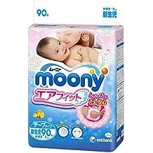 Pañales japoneses Moony NB (New Born) - Baby (hasta 5 kg)//Japanese nappies Moony NB (new born) 0-5 kg // Японские подгузники Moony NB (new born) 0-5 kg