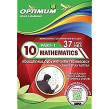 Optimum Educators Educational DVDs HD Quality For Std 10 Maharashtra Board Mathematics 1-Algebra