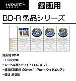 20hi-disc Blu-Ray BD-R 25GB 6x Speed Professional version no logo stampabile a BluRay