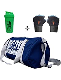 5 O' CLOCK SPORTS Gym Bag Combo Set Enclosed With Body Building Polyster Duffle Gym Bag For Men And Women For... - B079Y36YWQ