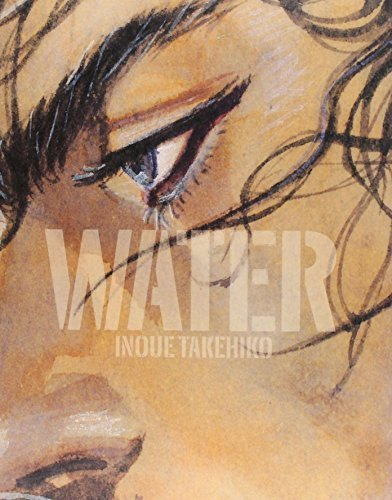 Water (Vagabond Illustration Collection) by Inoue, Takehiko (2008) Paperback